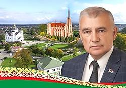 Свилло Виктор Збигневич